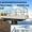 Переделка цельнометалической газели,  продажа рам и пер-й части #779541