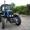 Узкие диски для тракторов МТЗ Беларус #782414