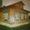 Продам дешево дом в Шуйском районе д. Перемилово #988367