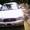 Пассажирские перевозки на легковом авто #1150433