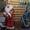 Дед Мороз и Снегурочка незабываемо поздравят Вас и Ваших детей с Новым годом! #1322610