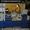 Шлифовка станин,  капитальный ремонт станков итв250,  16б16,  1к62,  1к625,  1в62,  1 #1542082