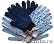 Перчатки рабочие трикотажные оптом