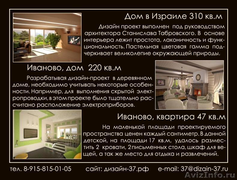Объявления дизайн