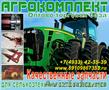 Запчасти к сельхозтехнике,  комплектующие к  сельхозтехнике