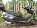 макси скутер 150