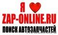 Ноу хау в поиске автозапчастей теперь и в Иваново на zap-online.ru