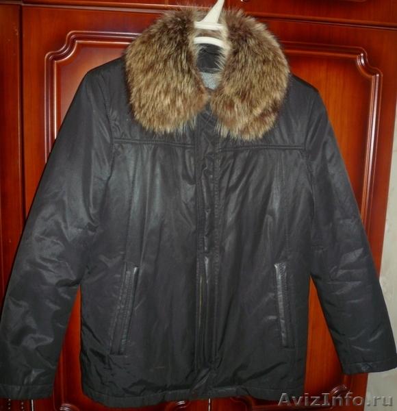 Купить Дешевые Куртки Зимние Мужские