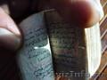 продам коран рукописный
