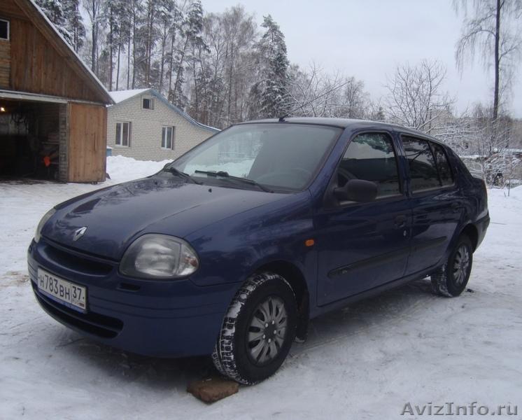 Авто купить авто ру бу в россии авто
