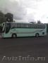 Автобусная тур компания