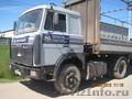 Продается МАЗ 54329 вместе с прицепом, Объявление #696706