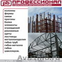 производство металлоконструкции и металлоизделии, гибка, резка заготовок