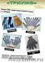 перчатки х/б,  рукавицы,  спецодежда