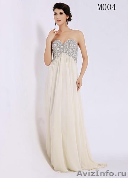 Wedding Saloon :: Куплю свадебное платье в Пятигорске - Свадебные
