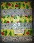Набор пеленок для новорожденных - Изображение #3, Объявление #884342