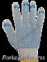 Перчатки х/б,  перчатки х/б с ПВХ оптом и в розницу