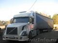 продажа грузового автомобиля с полуприцепом