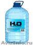 Вода дистиллированная в упаковке по 5 литров
