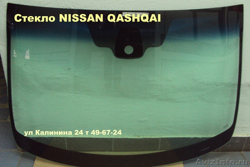 лобовые стекла nissan
