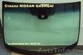 Стекло  NISSAN.Лобовое стекло (автостекло)NISSAN QASHQAI (Ниссан кашкай)