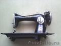 швейная машина Подольск, Объявление #1120351
