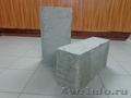 Стеновые блоки из полистиролбетона СП