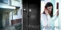 Домофоны, видеонаблюдение   - Изображение #3, Объявление #1221834