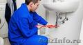 Комплексный монтаж отопления,  теплого водяного пола,  водопровода,  канализации