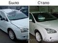 Автосервис Плюс - кузовной и слесарный ремонт в Иваново.