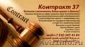 Юридическая помощь по делам об административных правонарушениях, Объявление #1487274