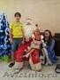 Дед Мороз и Снегурочка незабываемо поздравят Вас и Ваших детей с Новым годом! - Изображение #2, Объявление #1322610