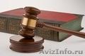 Юридическая помощь по долевому участию в строительстве