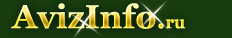 Установка и обслуживание систем безопасности в Иваново, предлагаю, услуги, обслуживание техники в Иваново - 1595271, ivanovo.avizinfo.ru