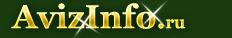 Работа вахтой в Иваново, предлагаю, услуги, предлагаю работу в Иваново - 1602750, ivanovo.avizinfo.ru